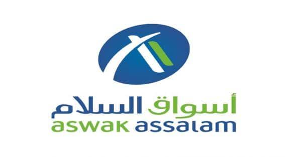 aswak assalam - kollirama Maroc
