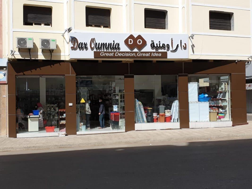 Kollirama Maroc aménage Dar Oumnia
